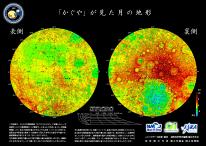 平射図法の地形図(濃い色)