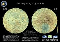 平射図法の地形図